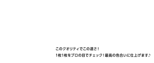 main_copy2